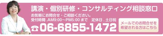 contactbottom